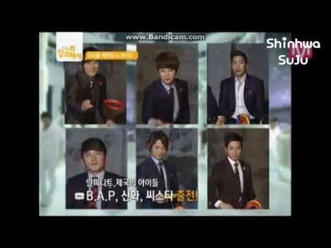 120723 - Idol Olympics - Super Junior & Shinhwa cut
