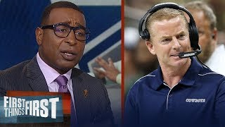 Cris defends Jason Garrett: Players aren't playing up to their ability | NFL | FIRST THINGS FIRST
