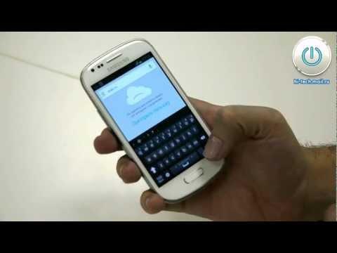 Первый взгляд: Samsung Galaxy S III mini