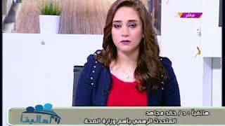 متحدث الصحة: يكشف عدد شهداء ومصابي حادث حلوان والإجراءات التي ...