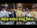All Parties Demands EC To Be Clear & Genuine In Vote Counting Process | Prime9 News