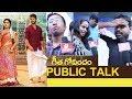Geetha Govindam Public Talk | Vijay Deverakonda | Rashmika Mandanna | #GeethaGovindam | Indiaglitz