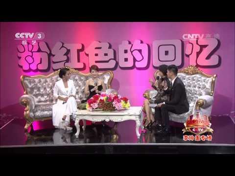 20141014 综艺盛典 李玲玉专场