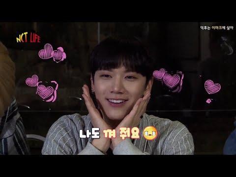 [NCT 텐] NCT LIFE 귀여운 텐의 씹덕 모먼트 모음
