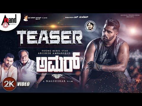 Amar | Kannada New 2K Teaser