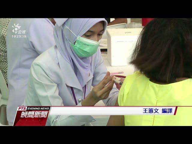 泰10月擬開放5地已打疫苗旅客免隔離 普吉島率先實施