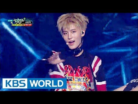 NCT 127 - Fire Truck (소방차) [Music Bank / 2016.08.05]