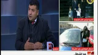 المواجهة | بعد فشل دعوات الفوضى.. كيف نجح الإعلام المصري في ...