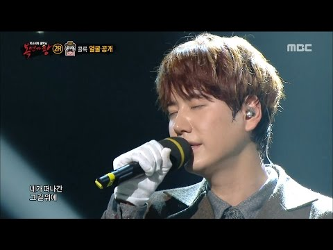 [King of masked singer] 복면가왕 스페셜 - (full ver) Kyu hyun - Wild Flower, 규현 - 야생화