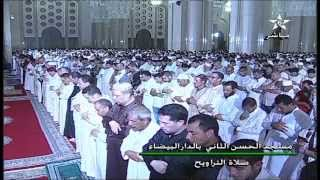 تراويح 1434 للقارئ الشيخ عمر القزابري الليلة  26 ختم القرءان الكريم