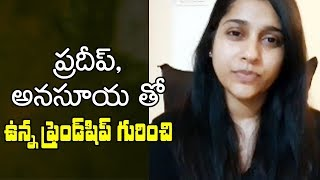 Jabardasth anchor Rashmi about friendship with Anasuya &am..