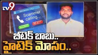 Man held for extorting money by making spoof calls in Visa..