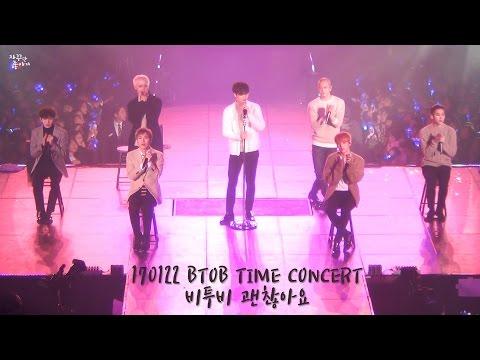 170122 BTOB TIME (비투비 타임) 콘서트  비투비(BTOB) 괜찮아요