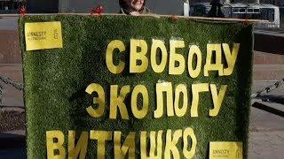 Концерт в поддержку Евгения Витишко
