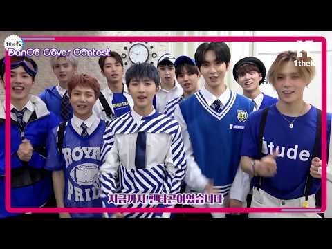 Winners of PENTAGON(펜타곤) 'Shine(빛나리)' Choreography Cover Contest