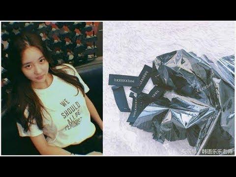 韓國女練習生韓瑞希將自己的爭議事件賣成衣服