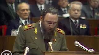 Fidel Castro speech at the 26th Congress of the CPSU (English subtitles)