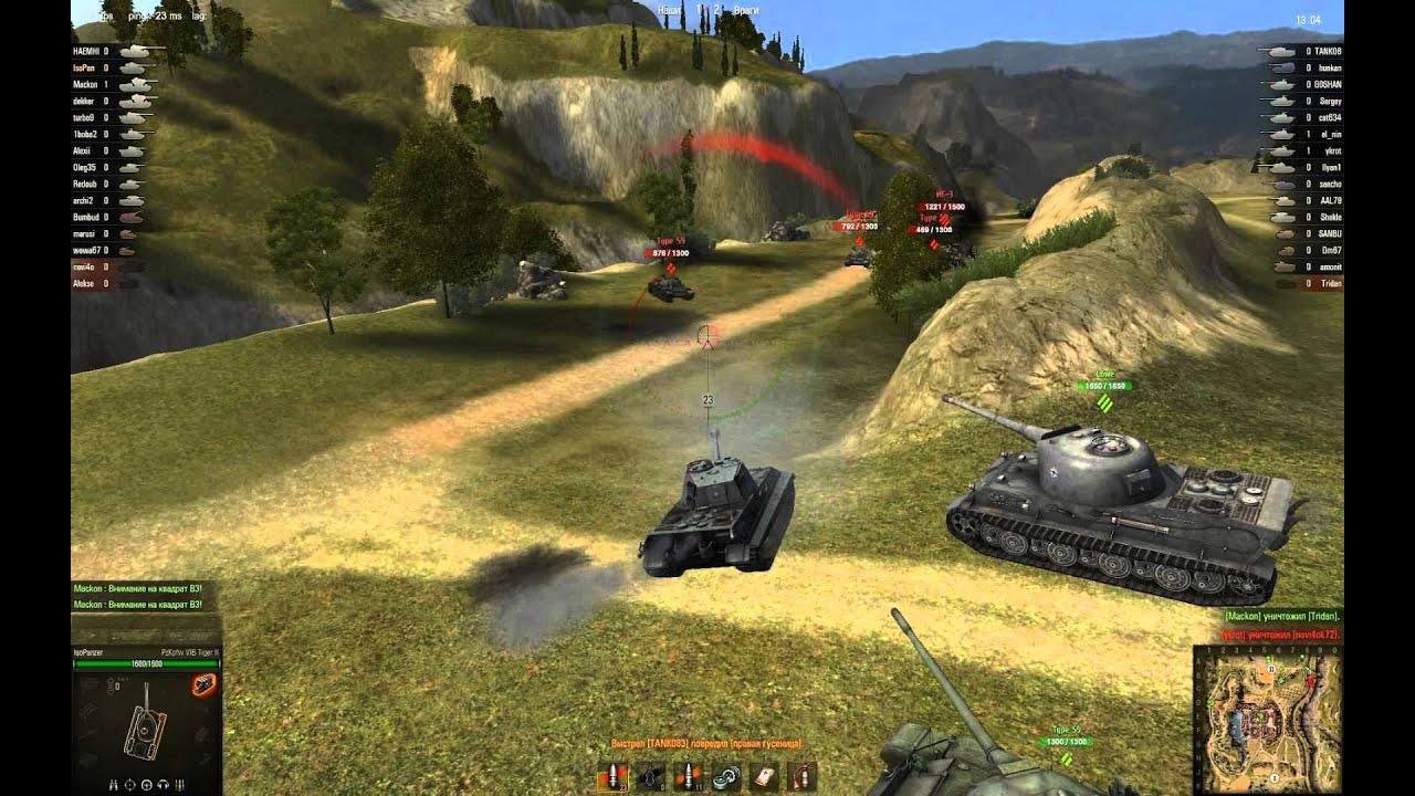Tiger II - против раша