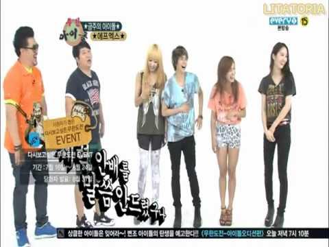 [ซับไทย]120711 MBC every1 f(x) @Weekly Idol part 1/2