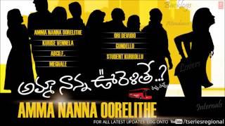 Amma Nanna Oorelithe | Telugu Movie | Full Songs Jukebox