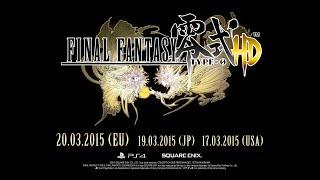 Final fantasy type-0 hd disponible ps4 :  bande-annonce finale