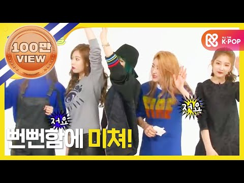 주간아이돌 (Weekly Idol) - 4minute's Random Play Dance (Vietnam Sub)