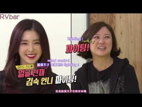 【中字】Red Velvet Sister's Slam Dunk 未公开片段1