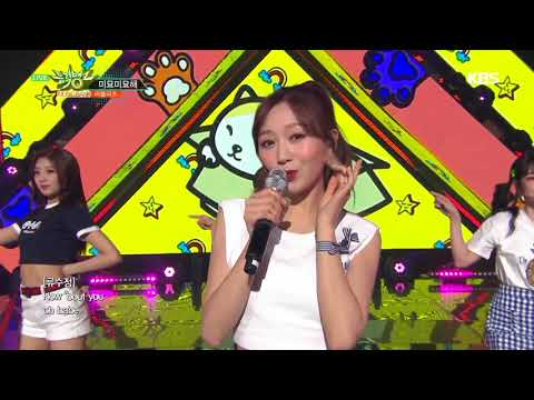 뮤직뱅크 Music Bank - 미묘미묘해 - 러블리즈 (Mi myo-Mi myo - LOVELYZ).20180525