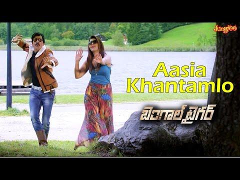 Bengal-Tiger-Movie-Aasia-Khantamlo-Song