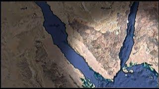 المسائية | الدستورية العليا في مصر تبطل أحكاما بعدم قانونية اتفاقية ...