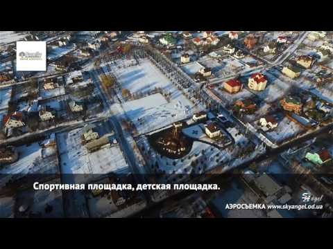 ЖК Family Киевская обл., Киево-Святошинский р-н.,  с. Гатное, ул. Тополевая, 2 от ЖК «Family»