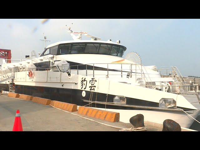 台中至澎湖「雲豹輪」去年啟航 營運不見起色