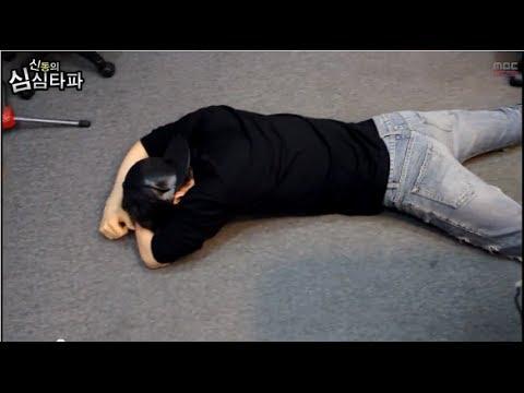 신동의 심심타파 - Super Junior M, mission - 슈퍼주니어 M, 공기 미션 20140407