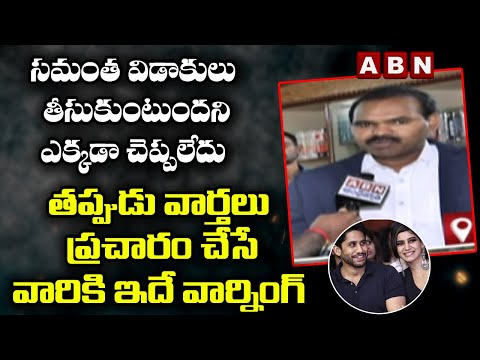 Samantha gets a relief from Kukatpally court; Her lawyer speaks after the verdict