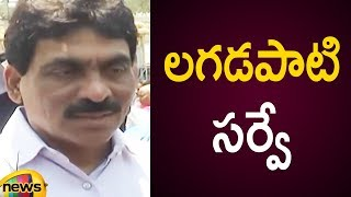Andhra Octopus Latest Survey Reports Over AP Elections 2019 | AP Political Updates | Mango News