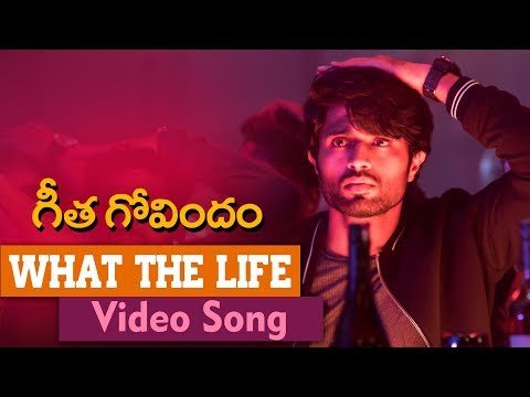 What-The-Life-Video-Song