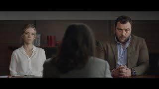 Nach dem Urteil – Trailer DF