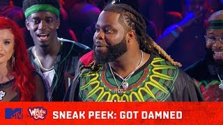 'Your A** Is On the Line!' 😂 Official Sneak Peek | Wild 'N Out | #GotDamned