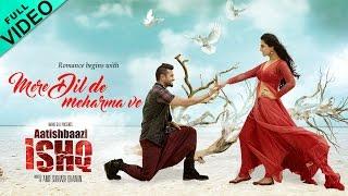 Mere Dil De Meharma Ve – Roshan Prince – Aatishbaazi Ishq Punjabi Video Download New Video HD