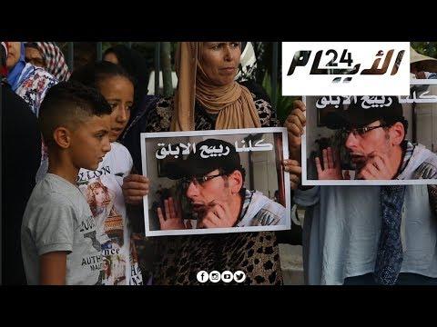 وقفة احتجاجية تضامنا مع ربيع الأبلق أحد معتقلي الحسيمة