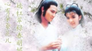 Legend of the condor heroes 2017, instrumental music - Music