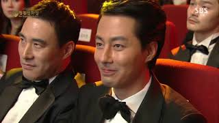 [25.11.2017] The 38th Blue Dragon Film Awards - Jo In Sung (Full cut)