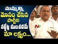 Mudragada Fires on Chandrababu on Kapu Reservation