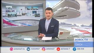 Популярная телекомпания «Антенна -7» прекратила своё существование
