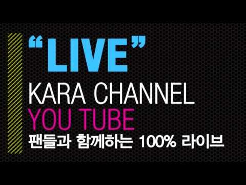 KARA Live On YouTube Channel!