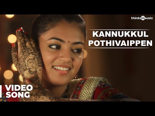 Kannukkul Pothivaippen Official Full Video Song - Thirumanam Enum Nikkah