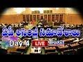 AP Assembly Sessions 2019 LIVE | CM YS Jagan Mohan Reddy | Chandrababu Naidu | Day 4 | Bharat Today