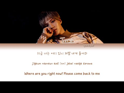 Taemin (태민) - Press Your Number (Color Coded Han|Rom|Eng Lyrics) | by Yankat