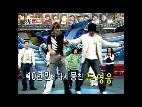 강타&토니 060423 SDTV XViD