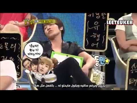Strong heart with super junior {sub arabic}part 8